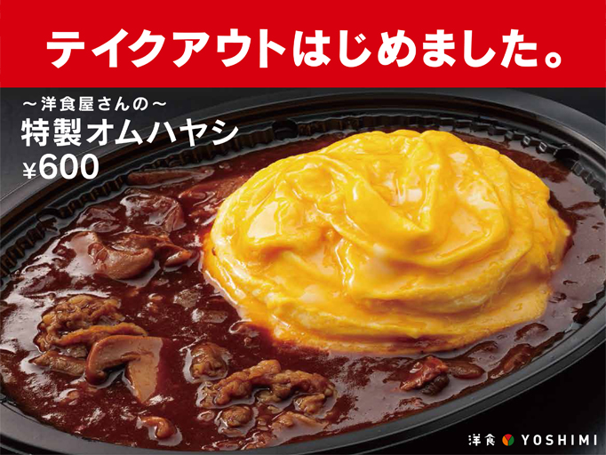 kitahiroshima_160706_01