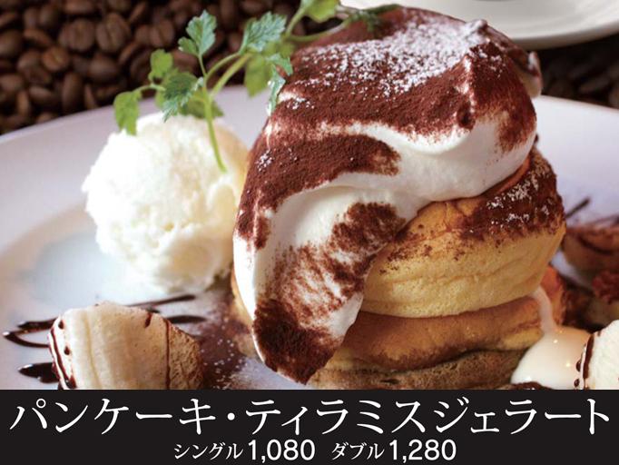 20161118_gh_pancake_01