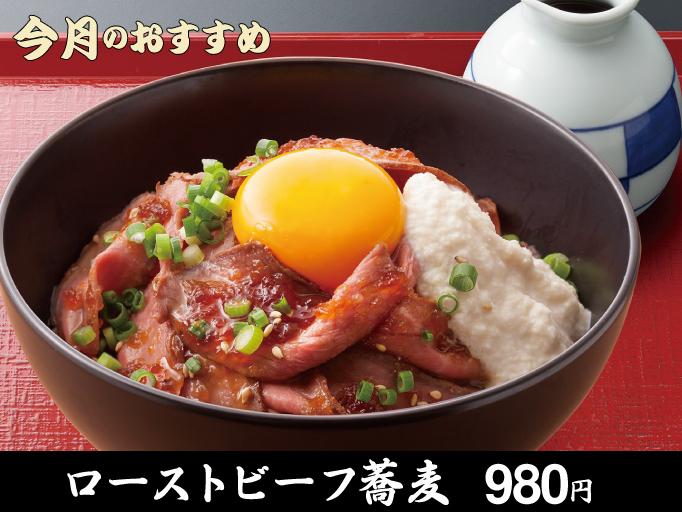20161207_hikari_01