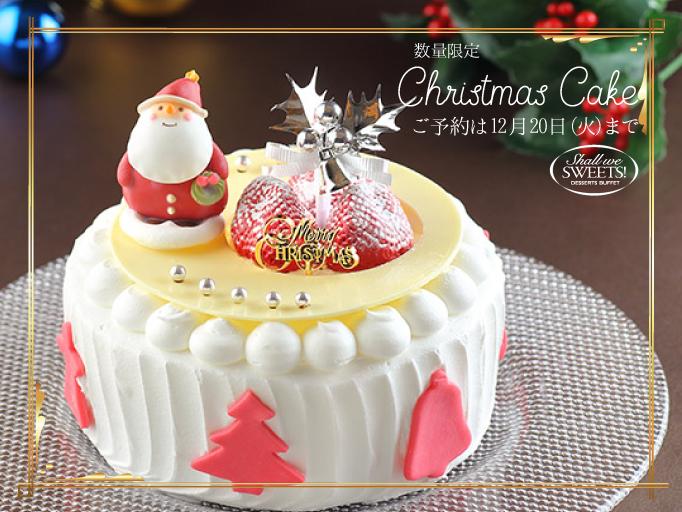 20161208_sws_christmas_cake_01