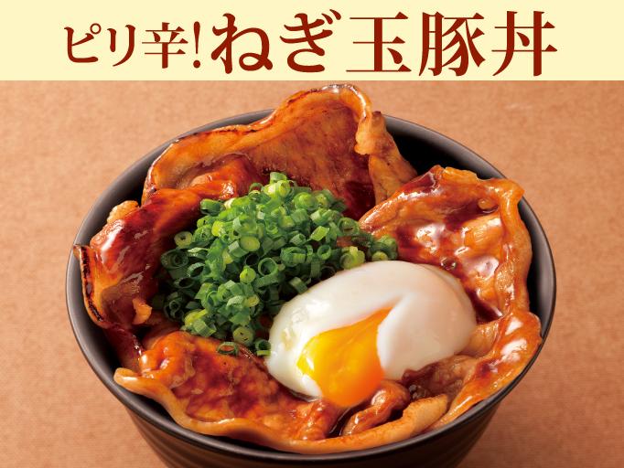 20161217_kisarazu_news_01