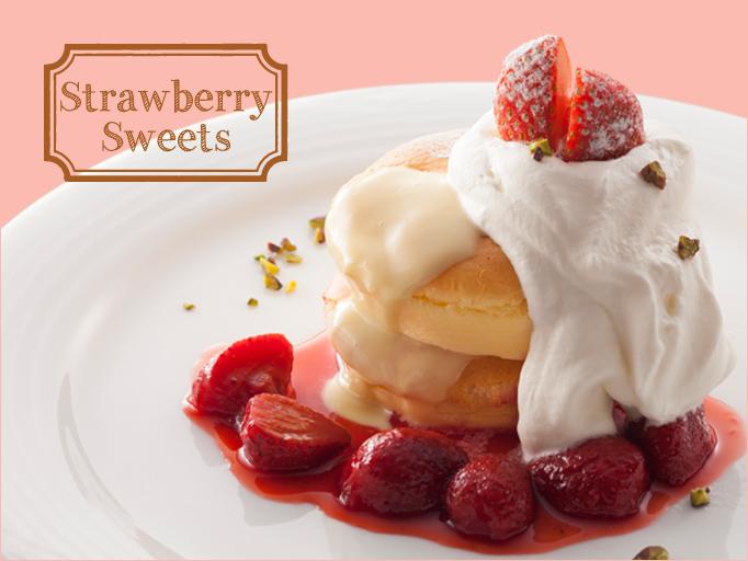 20170215_news_pancake_01