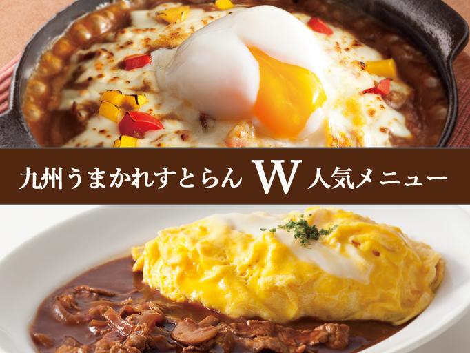 20170228_news_omuha_fukuoka