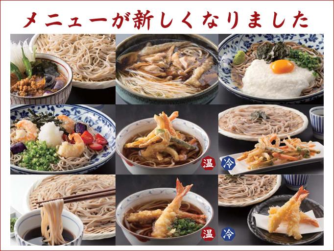 20170424_news_hikari_01