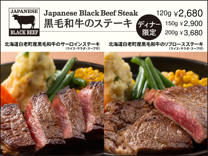 20170619_news_dy_steak_01