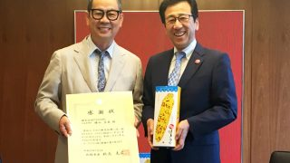 札幌市より感謝状が贈呈されました