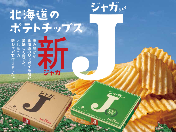 20170809_news_jagaj_01