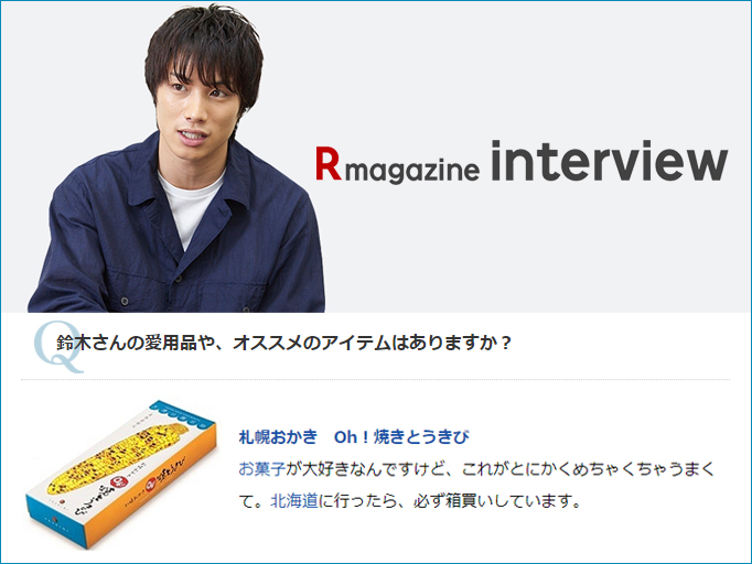 20170818_news_yakitoukibi_01