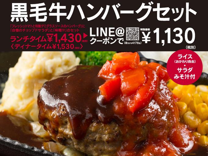 20170904_news_nagoya_line_01