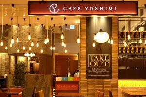cafe_yoshimi_3