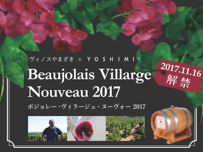 20171113_news_restaurant