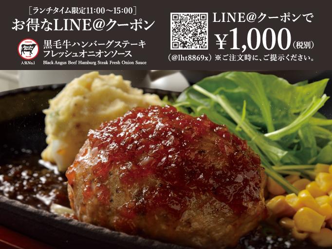 20171124_news_yokohama_01