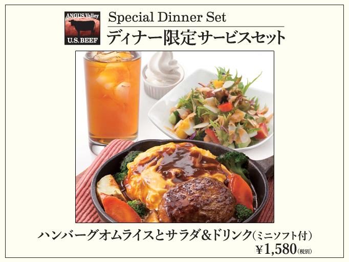 20180521_news_nagoya_01
