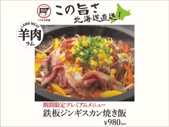 20180531_news_ueno