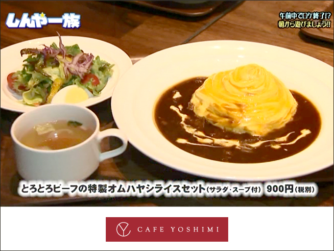 news_20190815_cy_01