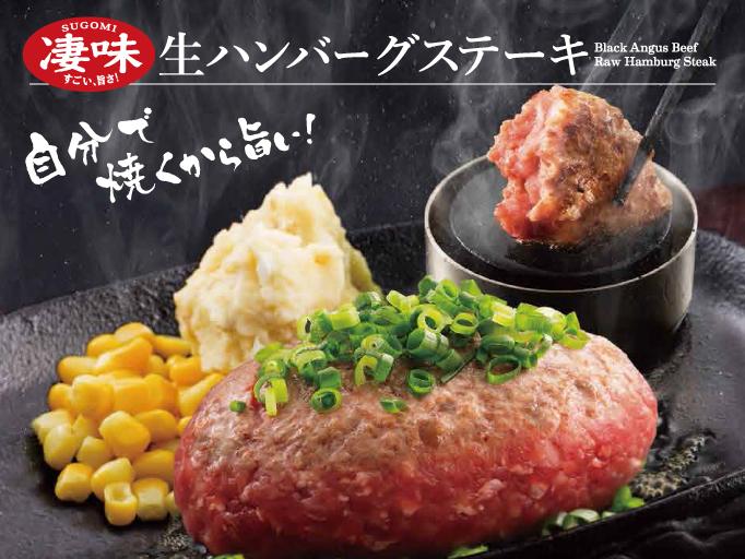 news_20190815_ueno_01