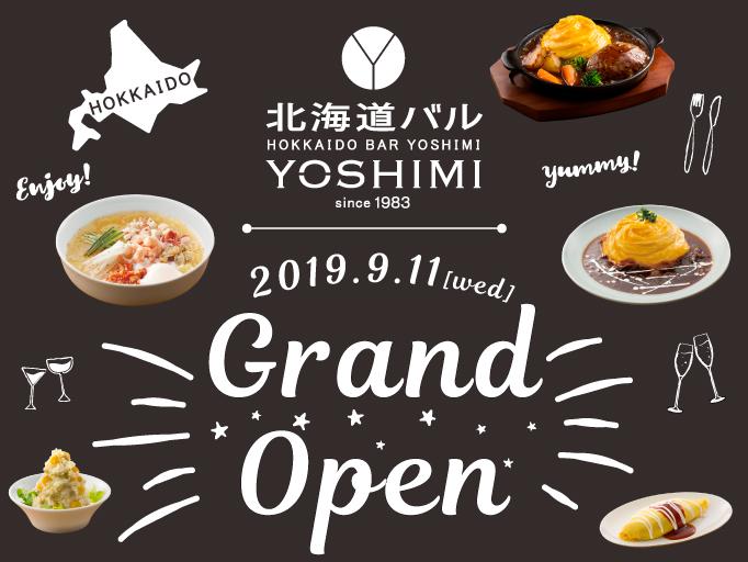 20190904_news_nikotama_01