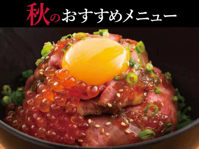 news_aki_20190920_01