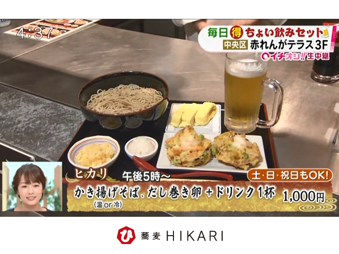 20191114_hikari_ichioshi_01