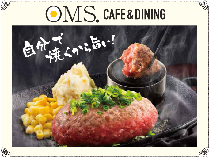 news_okinawa_oms_20191031