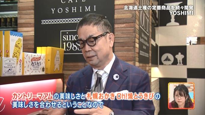20200319_news_switchn_02
