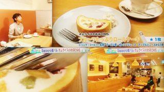 2018年11月6日の北海道テレビ放送(HTB)『イチモニ!』でオムズ大通ビッセ店が紹介されました!