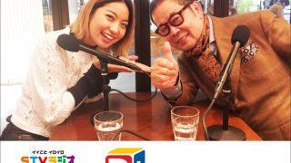2019年3月3日のSTVラジオ放送『Dtunes』にてシンガーソングライターのRihwaさんと勝山の対談が放送されます!