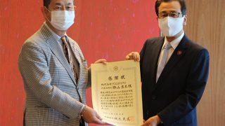 札幌市より感謝状が贈呈されました。