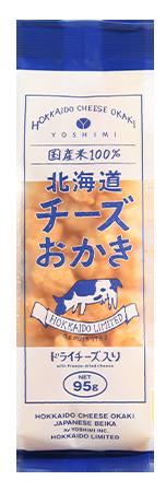 北海道チーズおかき